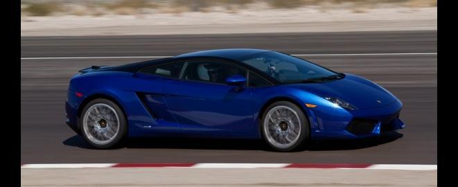 Drive A Lamborghini, Las Vegas